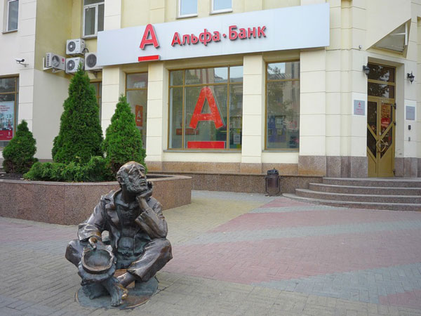 Разбойник сэлектрошокером напал набанк вЧелябинске