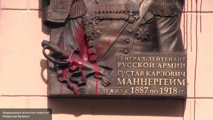 Маннергейм