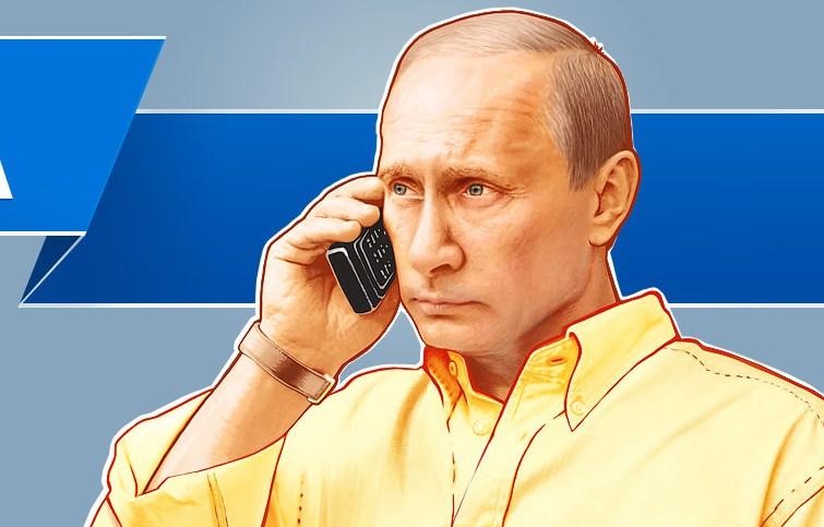 Президент РФ: Томинский ГОК нельзя разрешать без открытых публичных слушаний