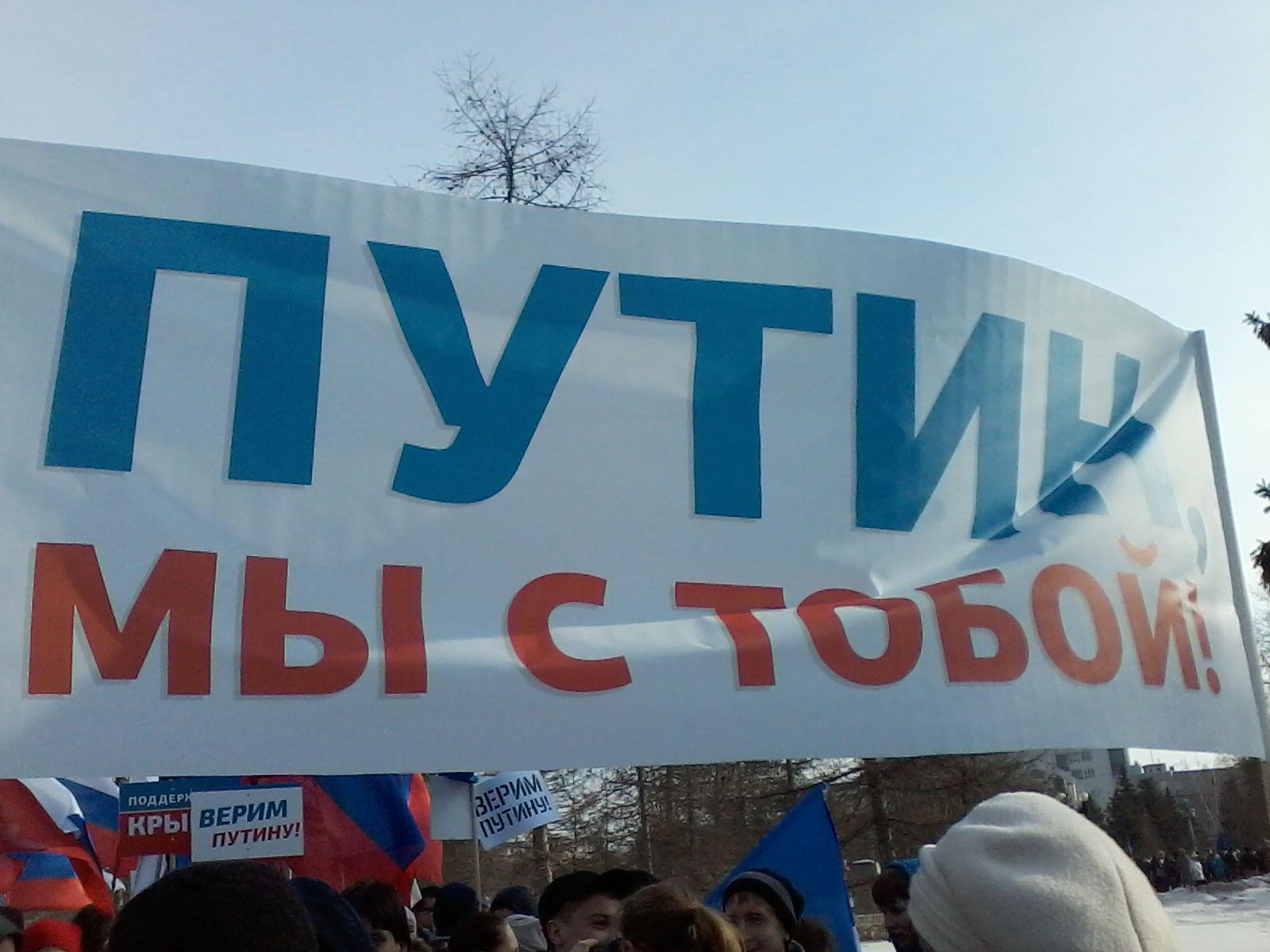 события на Украине