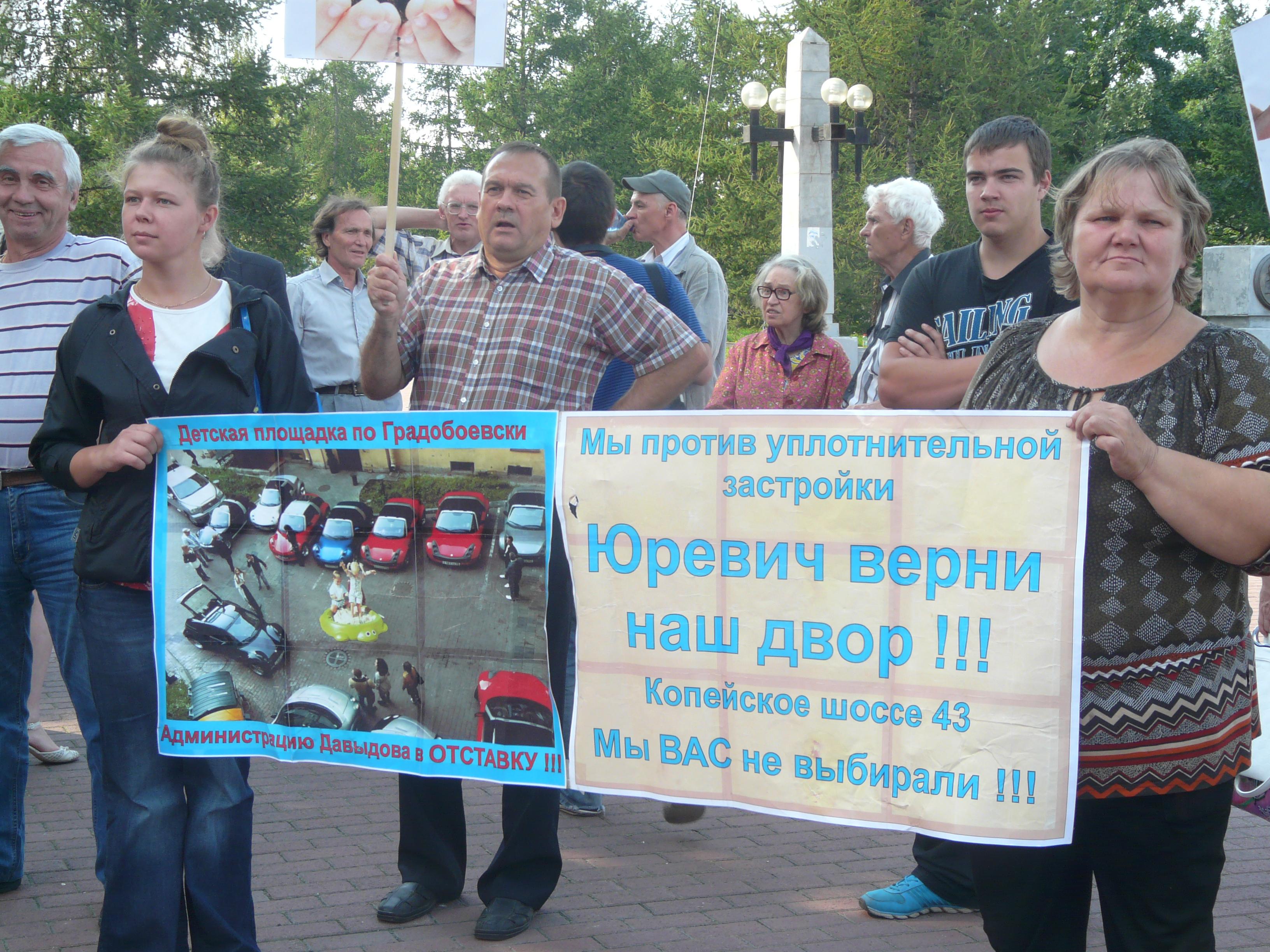 уплотнительная застройка пикет Челябинск