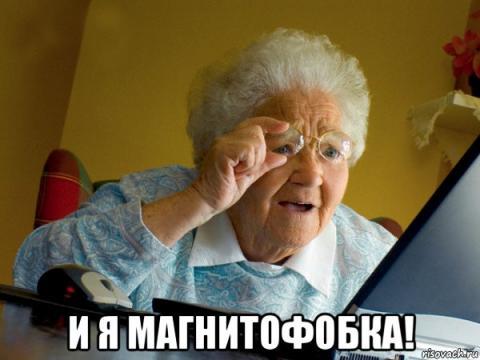 петиция против Бориса Дубровского
