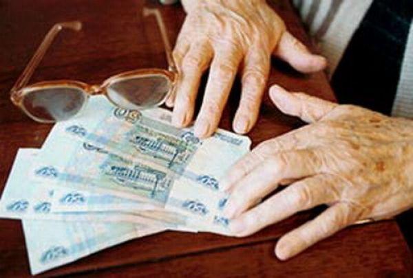 Сколько военных пенсионеров в россии на 2016