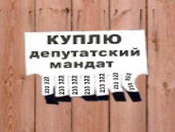 Юревич не стал депутатом Годумы