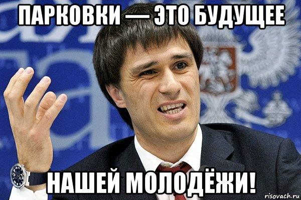 Руслан Гаттаров вице-губернатор Челябинской области