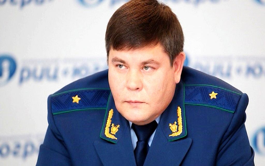 Александр Кондратьев прокурор Челябинской области