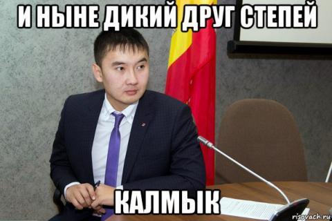 Дамир Утарбеков Челябинск
