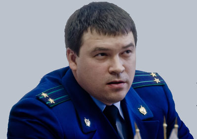 прокурор Челябинска Роман Самойлов