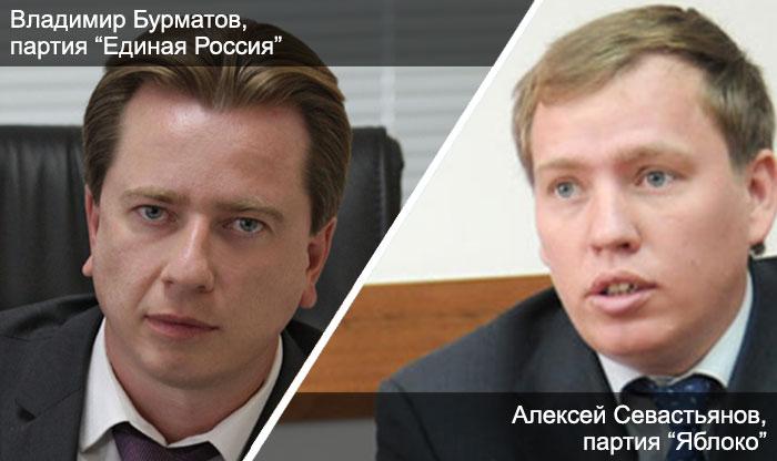 Бурматов Севастьянов Челябинск выборы 2016