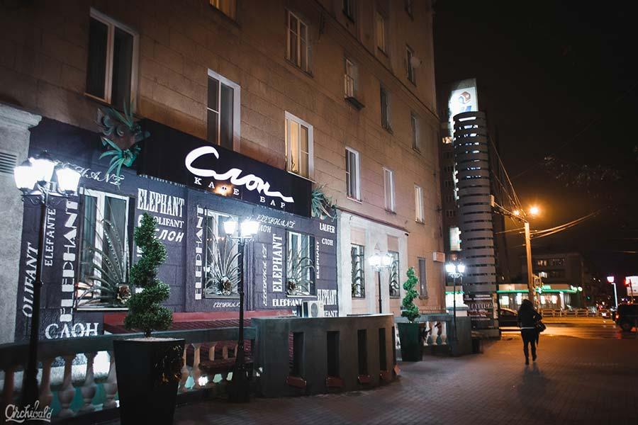 ресторан Слон в Челябинске