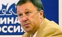 Мительман Семён Аркадьевич
