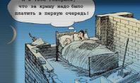Гринфлайт Академ Риверсайд Челябинск