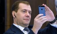 Медведев вы держитесь