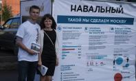 Навальный куб