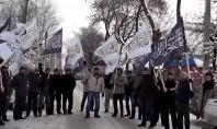 Хизб ут-Тахрир аль-Ислами