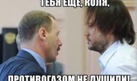 адвокат Колосовский Сергей Вячеславович