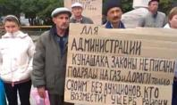 Кунашакский район без коррупции