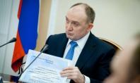 Петиция Дубровский в отставку