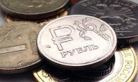 рубль валюта
