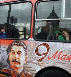 Сталин на трамвае