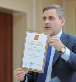 Константин Цыбко Челябинск приговор