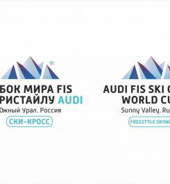 уральские горы логотип