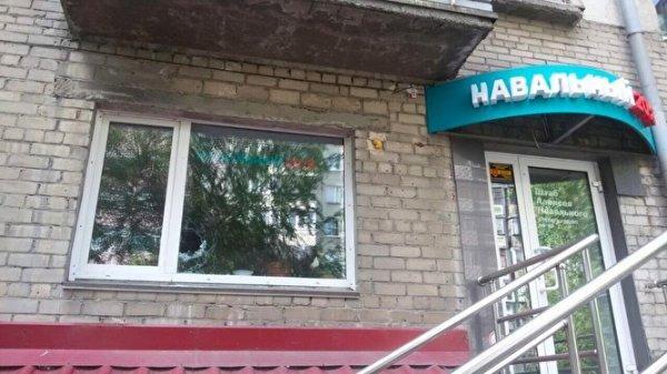 штаб Навального в Челябинске