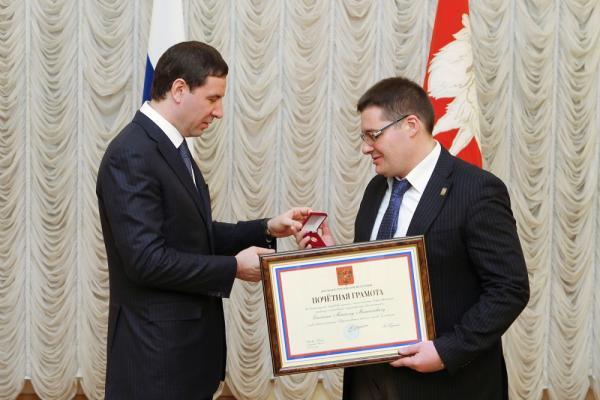 Максим Осипенко Челябинск