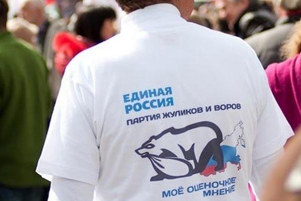 я хочу в единую россию качестве вещания радиостанции