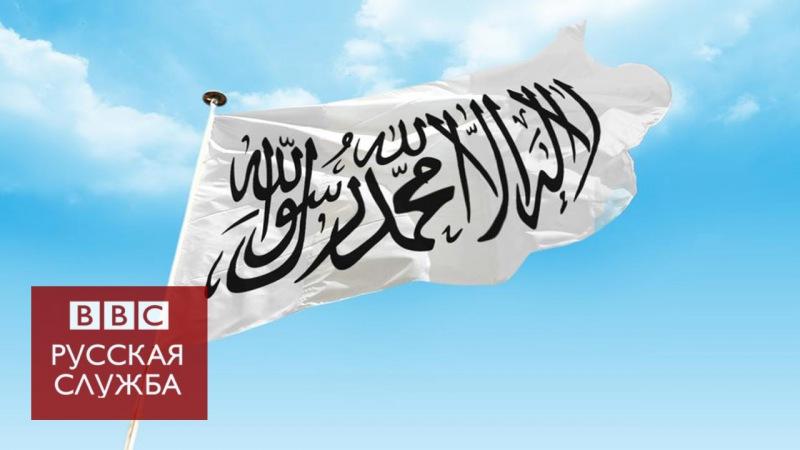 Всемирный исламский халифат
