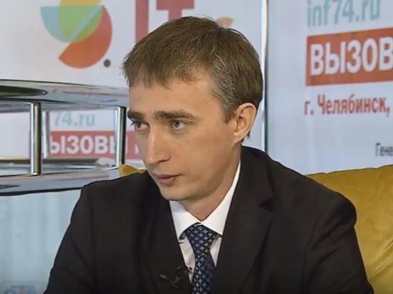Василий Прокопенко Челябинск