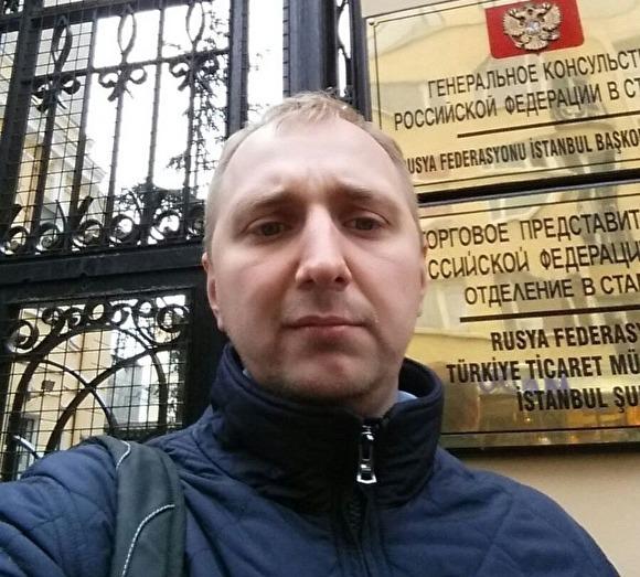 Александр Аброськин Екатеринбург