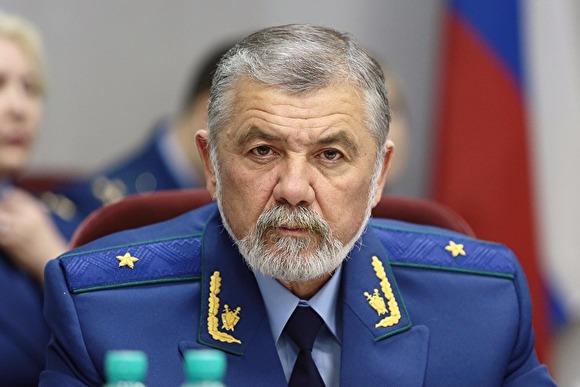 Владимир Можин глава Копейска